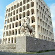 Rome EUR (Palace of Civilization 081) - Rome - Italy — Stock Photo #9588036