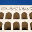 Rome EUR (Palace of Civilization 068) - Rome - Italy — Stock Photo