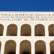 Stock Photo: Rome EUR (Palace of Civilization 069) - Rome - Italy