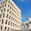 Stock Photo: Rome EUR (Palace of Civilization 060) - Rome - Italy