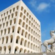Stock Photo: Rome EUR (Palace of Civilization 058) - Rome - Italy
