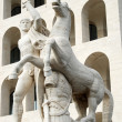 Stock Photo: Rome EUR (Palace of Civilization 032) - Rome - Italy