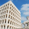 Rome EUR (Palace of Civilization 025) -Rome - Italy - Stock Photo