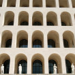 Rome EUR (Palace of Civilization 019) - Rome - Italy — Stock Photo #9588801