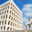 Stock Photo: Rome EUR (Palace of Civilization 011) - Rome - Italy