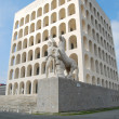Rome EUR (Palace of Civilization 008) - Rome - Italy — Stock Photo