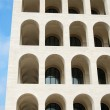 Stock Photo: Rome EUR (Palace of Civilization 006) -Rome - Italy