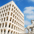 Stock Photo: Rome EUR (Palace of Civilization 003) -Rome - Italy