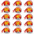 Set of Sale Stickers — Stock Photo #8072270