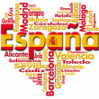 I Love España - Stock Photo