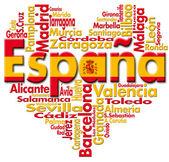 я люблю испании — Стоковое фото