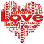 Ja miłość do miłości — Zdjęcie stockowe