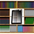 Concept of modern bookcase — Stock Photo