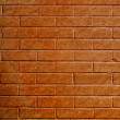 "Stock Photo: ""brick wall"""