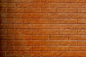 """brick wall"" — Stock fotografie"