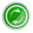 Royalty-Free Stock Photo: Refresh button with arrows. 3D icon isolated on white