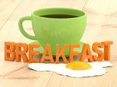 Conceito de pequeno-almoço. xícara de café e ovo frito — Foto Stock