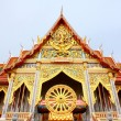 Stock Photo: Thailand temple