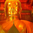 Image of Buddha,thailand - Photo