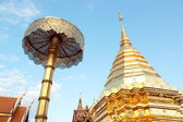 Wat phra que doi suthep — Photo