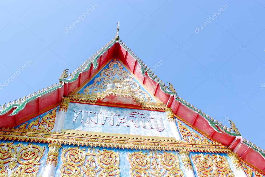 Buddhist church roof — Stock Photo #9795825