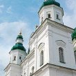 Ukrainian orthodox Church - Stock Photo