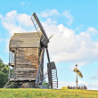 Old windmill — Stock Photo #8122454
