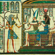 Stock Photo: EgyptiPapyrus Painting
