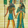 Stock Photo: Egyptian Papyrus Painting