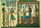 Egipski papirus malarstwo — Zdjęcie stockowe