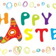 Royalty-Free Stock Vector Image: Happy Easter horizontal banner