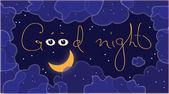Her gece gökyüzü. — Stok Vektör