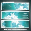 Stars Banner Set. Vector Illustration — Stock Vector #10659738