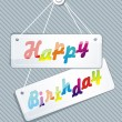 Illustration of birthday card — Stockvector #9080560