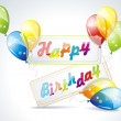 Illustration of birthday card with balloons — Stock Vector
