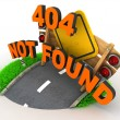 Stock Photo: 404 Error