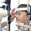 Boy eye examination — Stock Photo #10165223