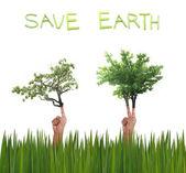 Rädda jorden — Stockfoto
