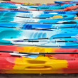 Kayak — Stockfoto #8171987