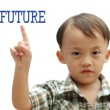Young asian boy — Stock Photo