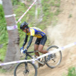 Stock Photo: Samui MTB 2011 race