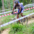 Samui MTB 2011 race — Stock Photo