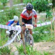 Stock Photo: Smaui MTB 2011 race