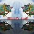 Dragon year — Stock Photo #8745183
