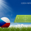 Euro 2012 - Stock Photo