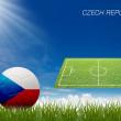 Euro 2012 — Stock Photo #9498373