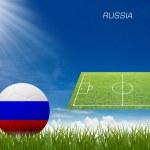 Euro 2012 — Stock Photo #9498763