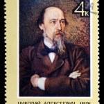 Постер, плакат: Postal stamp Nikolay Alekseevich Nekrasov 1971