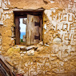 Ruined Wall - Stockfoto