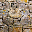 Stone Wall — Stock Photo #10573657